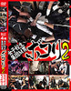 [New 6/2014 6, release: female school student group M man dust 2