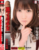 [New 1/2014 23, released: true Felici King-blowjob please I-Kun-daughter addiction to airi Hayasaka