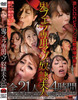 [New 1/2014 22, released: demon Maso slave blowjob-only Mrs. all 21 people 4 hours