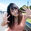 Gyu! A real creampie lovely dating Usami,