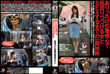[Latest] reject with all my heart rate shaping woman and SEX until the whole story [Rina-Chan]