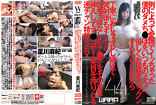 [Latest] caress by example イッち I I gotta poop-Po, as always gently cleaning & pretending to cum while gently sucking continues firing after the shrike-boobs and Bo Chi leave of Chi-the Insert as Ma-Ko in Chang 搾りとる second cumshots drinking SEX [Maki hoshikawa]
