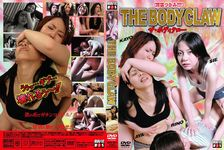 THE BODY CLAW #01