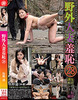 [New 7/2014 04, release: outdoor married woman shame 28 Makino Haruka