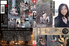 Outdoor amateur travel Nishiyama Mari with married woman